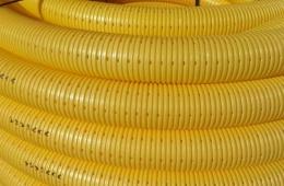 Drenažne cijevi